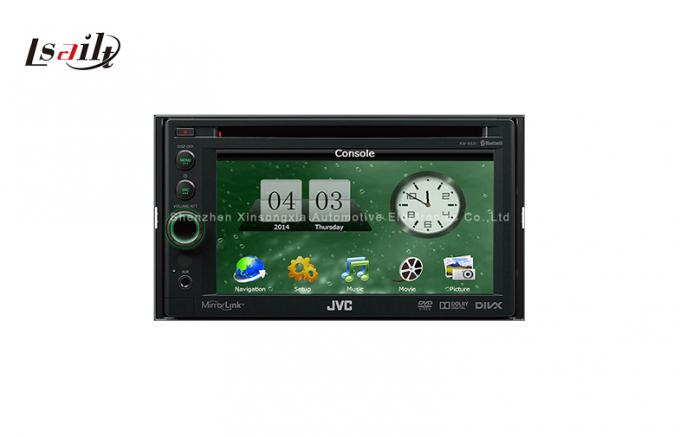 JVC GPS Navigation Box  with HD MP4 MP3