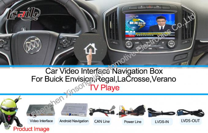 HD 1080P Car Multimedia Navigation System With WIFI Network TMC