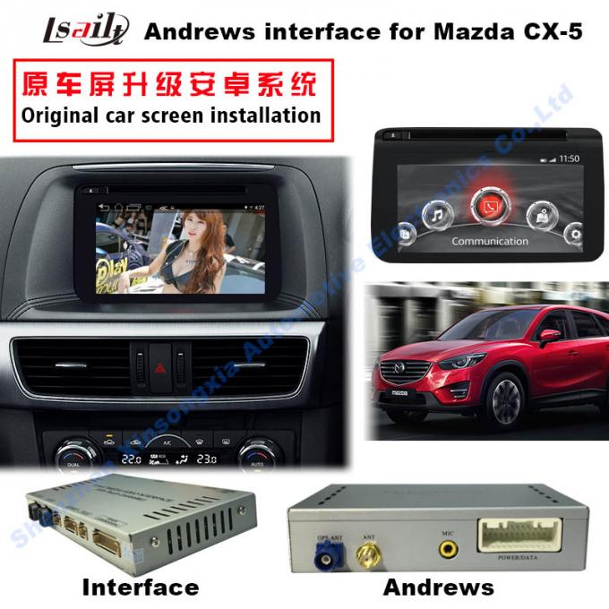 2016 mazda cx 5 car interface android auto interface with gps navigation. Black Bedroom Furniture Sets. Home Design Ideas