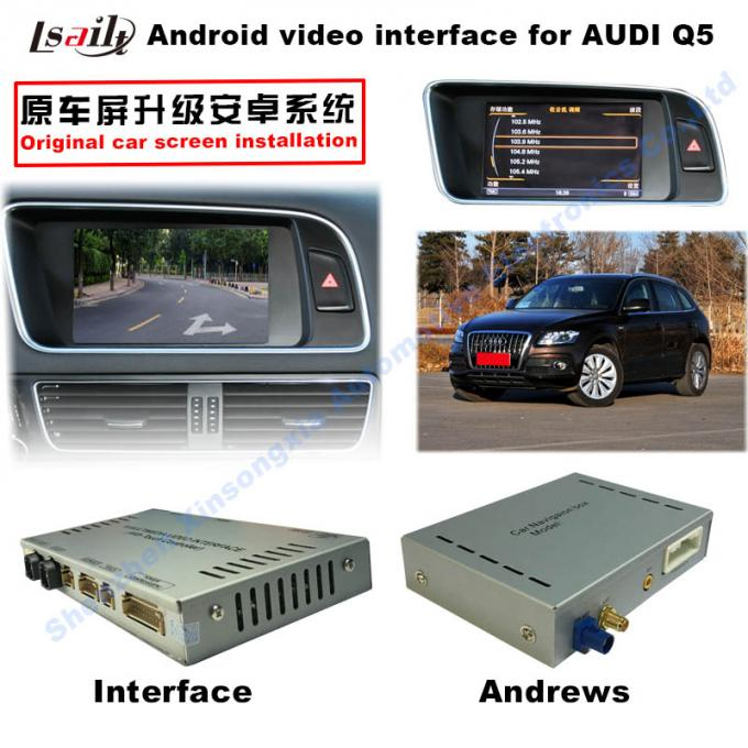Offline Navigation Video Interface For 2005-2009 Audi Video Interface A6 A8 Q7 2G MMI WinCE System