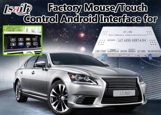 Plug and Play Lexus LS Car Multimedia Interface Support Control by Original Mouse