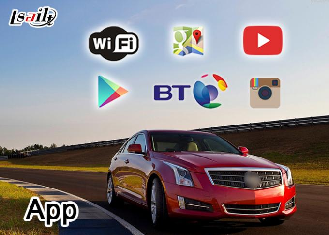 Plug And Plug Android Navigation Box 2GB RAM For Cadillac ATS , CE RoHS Standard
