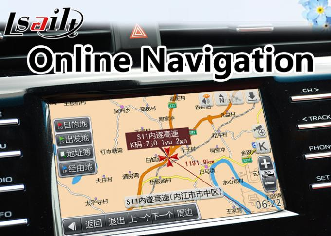 Android GPS Navigation Multimedia Video Interface With 32 Gb Maximum External Flash Drive for Camry