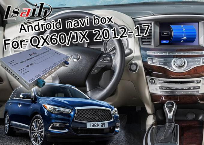 1.2GHz Quad Android Car Navigation Box Yandex Navi For Infiniti QX60 / JX 2012 - 2016