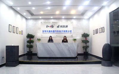China Shenzhen Xinsongxia Automobile Electron Co.,Ltd company profile