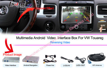 "China 6.5 "" Android Car Interface GPS Navigation System 720P / 1080P Display OEM supplier"