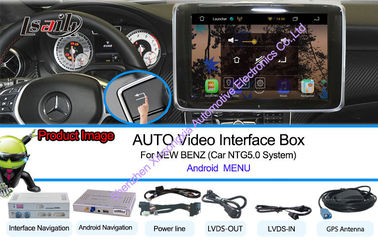 China BENZ Car Multimedia Navigation System With Touch Navigation 9 - 12V supplier