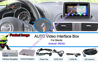 China Mazda Car GPS Navigation System Support Live Navigation / Voice Navigaiton supplier