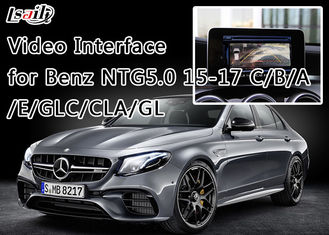 China After 2015 BENZ- NEW-C Reverse Camera Interface With Front View  Camera , 800X480 HVGA supplier