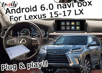 China LX570 Lexus Video Interface / GPS navigation box 16GB ROM 2GB Random memory supplier