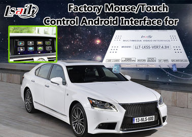 China Plug and Play Lexus LS Car Multimedia Interface Support Control by Original Mouse supplier