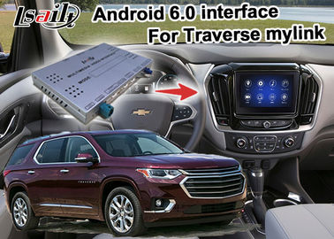 China GPS Car Navigation Box video interface for Chevrolet Traverse Mirror Link Navigation supplier