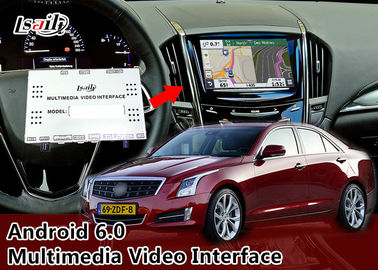 China Plug And Plug Android Navigation Box 2GB RAM For Cadillac ATS , CE RoHS Standard supplier