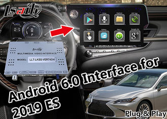 China Plug / Play Lexus Video Interface , Android Car Navigation All - In - One With Google Map supplier