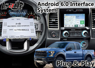 China  F 150 Android 6.0 Navigation Box for SYNC 3 System 2016-2018 support Carplay and Android auto supplier