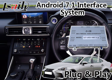 China Lexus IS Android 7.1 Car GPS Navigation Box Auto Interface for IS300h Knob Control 2016-2018 supplier