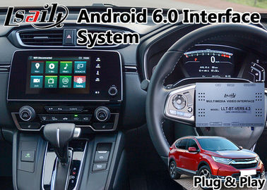 China GPS Android Car Navigation Multimedia Auto Interface for Honda CR-V supplier