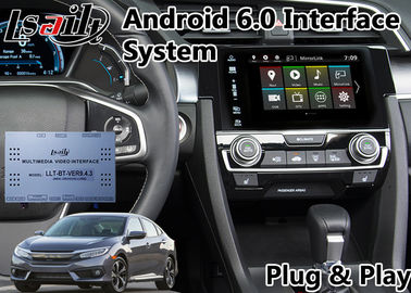 China Android Multimedia Auto Interface Navigation for Honda New Civic support Google Map supplier