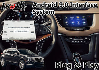 China Android 9.0 GPS Navigation Video Interface for Cadillac XT5 / XTS / SRX / ATS / CTS 2014-2020 CUE System supplier