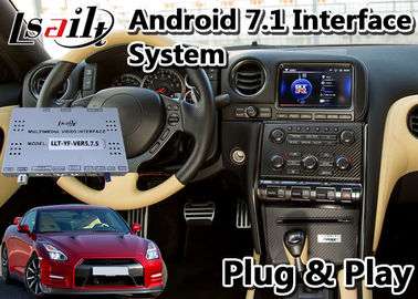 China Lsailt Android 9.0 Multimedia Video Interface For Nissan GTR GT-R R35 2011-2016 Model supplier