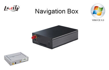 China GPS Navigation System Portable Car Navigation Box with SD Card supplier