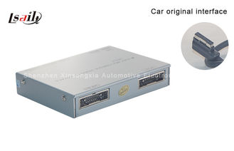 China High Speed Audi Multimedia Video Decoder with Navigatin / Rearview System / TV Module supplier