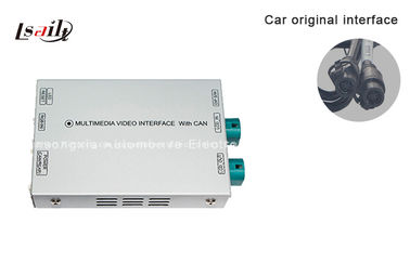 China Car Radio Code Decoder Audi Auto Video Decoder with Reversing Video , Front View , 360 Panoramic supplier