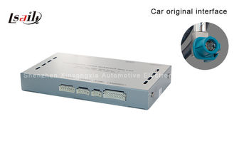 China 800MHZ BMW Multimedia Interface for BMW Update Touch Navigation , Reversing , Audio and Video supplier