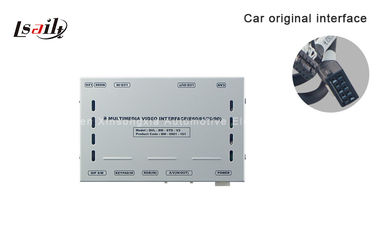 China Car Video Inteface box for 2004 - 2009 BMW supplier