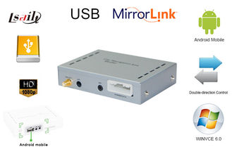 China Pioneer Mirror Link Navigation with Multi-language , Music, Navigation Compatible with Smart Phone supplier