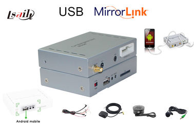 China Philips USB Mira Mirror Link Navigation Box in Car Entertainment Sync with Car Monitor supplier