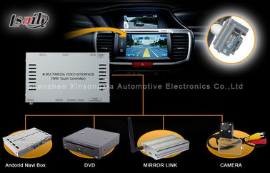 China DVD Mirror Link Honda Video Interface GPS Navi Device with Android / Windows System supplier