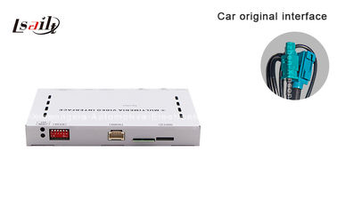 China Multimedia Mercedes Benz GPS Navigation System Support Multi-language , Mirror link , Bluetooth supplier