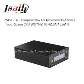 China GPS Navigation Module Upgrade Kit for Kenwood DVD Player - 5025DAB / 5025BT / 4025 / 3025 supplier
