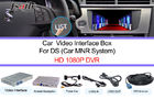 China HD 1080P Auto Navigation Systems On Android 4.2 / 4.4 With Touch Naivgation factory