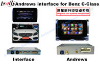 China BENZ NTG5.0 9-12V Car Interface Android Front View 720P / 1080P factory