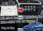 China Integration Yandex Multimedia Android Video Interface T3 Quad - Core Processor For VW MIB factory