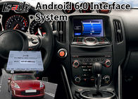 Car Navigator for 2013-2017 year Nissan 370Z , Android Auto Interface