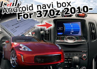 For Nissan 370z Rear View Android Navigation Box 4GB RAM 32GB ROM
