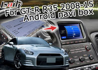 Nissan GT-R R35 Rear View Android Navigation Box 3GB RAM 32GB ROM with carplay optional