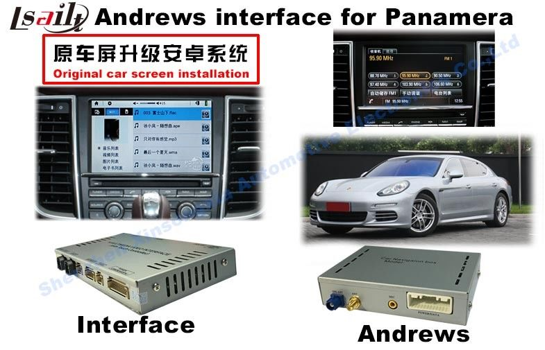 Porsche PCM 3 1 Android Auto Interface With Rear Camera / DVD