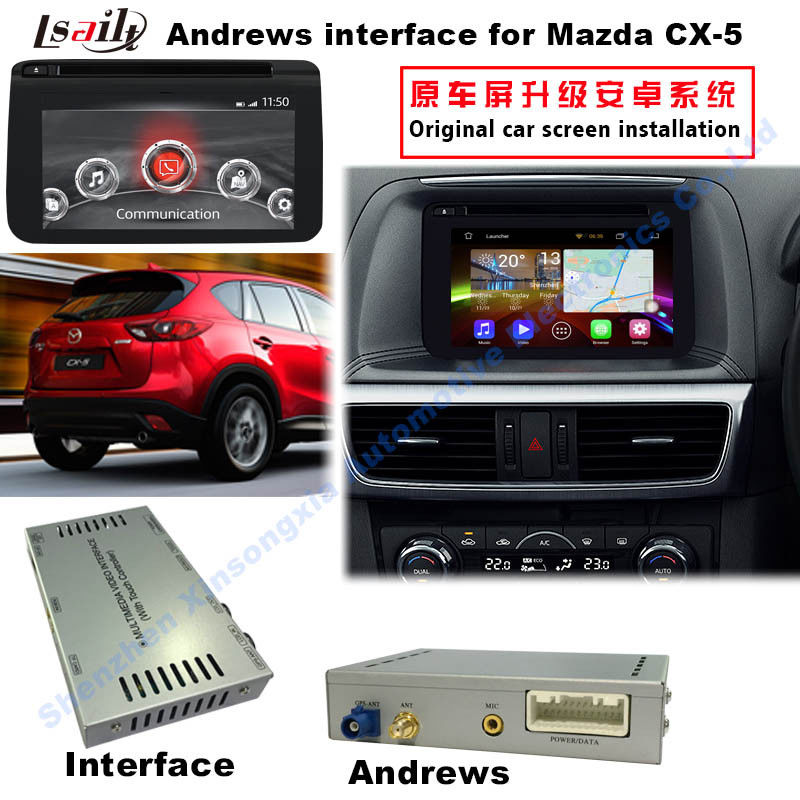 2016 mazda cx 5 car interface android auto interface with. Black Bedroom Furniture Sets. Home Design Ideas
