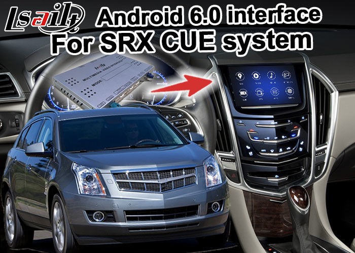 Cadillac SRX CUE car video interface mirror link Car