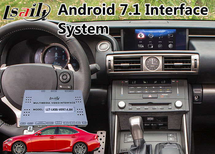Lexus Apple Carplay >> Android 7 1 Car Gps Navigation Box For 2013 2016 Lexus Is