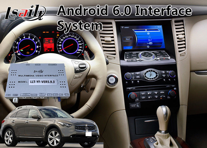 Android 6 0 Auto Video Interface for 2008-2012 Year Infiniti