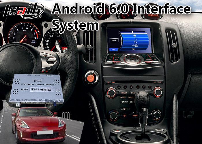 car navigator for 2013 2017 year nissan 370z android. Black Bedroom Furniture Sets. Home Design Ideas