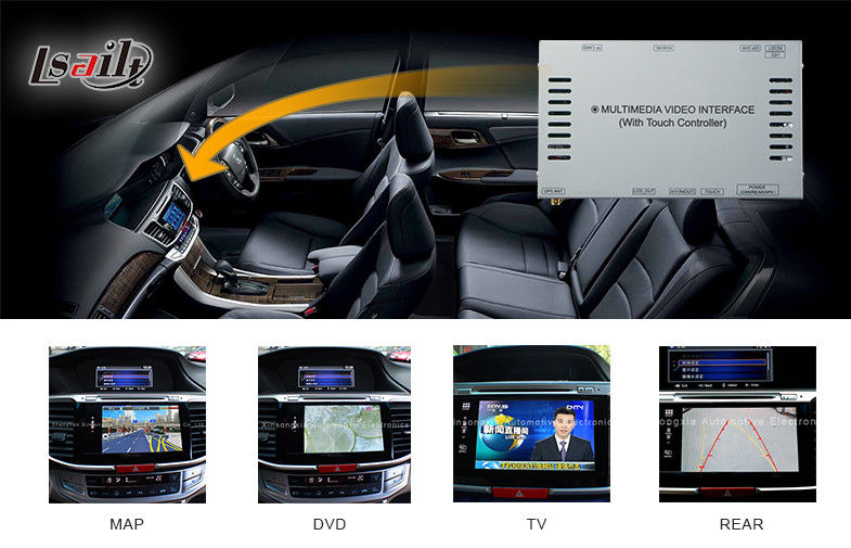 Multimedia Video Adaptor with GPS Navigation Built in for