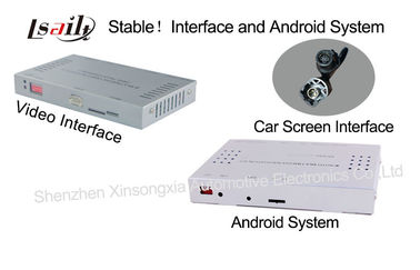China 1GB / 2GB RAM Audi NISSAN Multimedia Interface Android Navigation System 8-12V factory