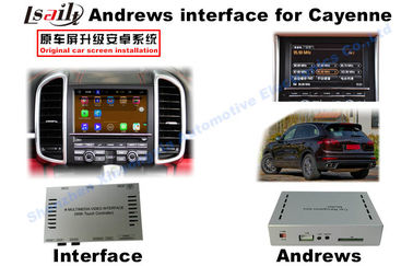 China 2015 Porsche PCM 3.1 Android Auto Interface Car Multimedia Interface factory
