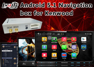 China Kenwood Android Navigation Box With DDR3 2GB Memory 800 X 480 factory